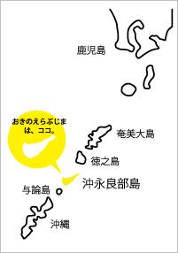 沖永良部島地図