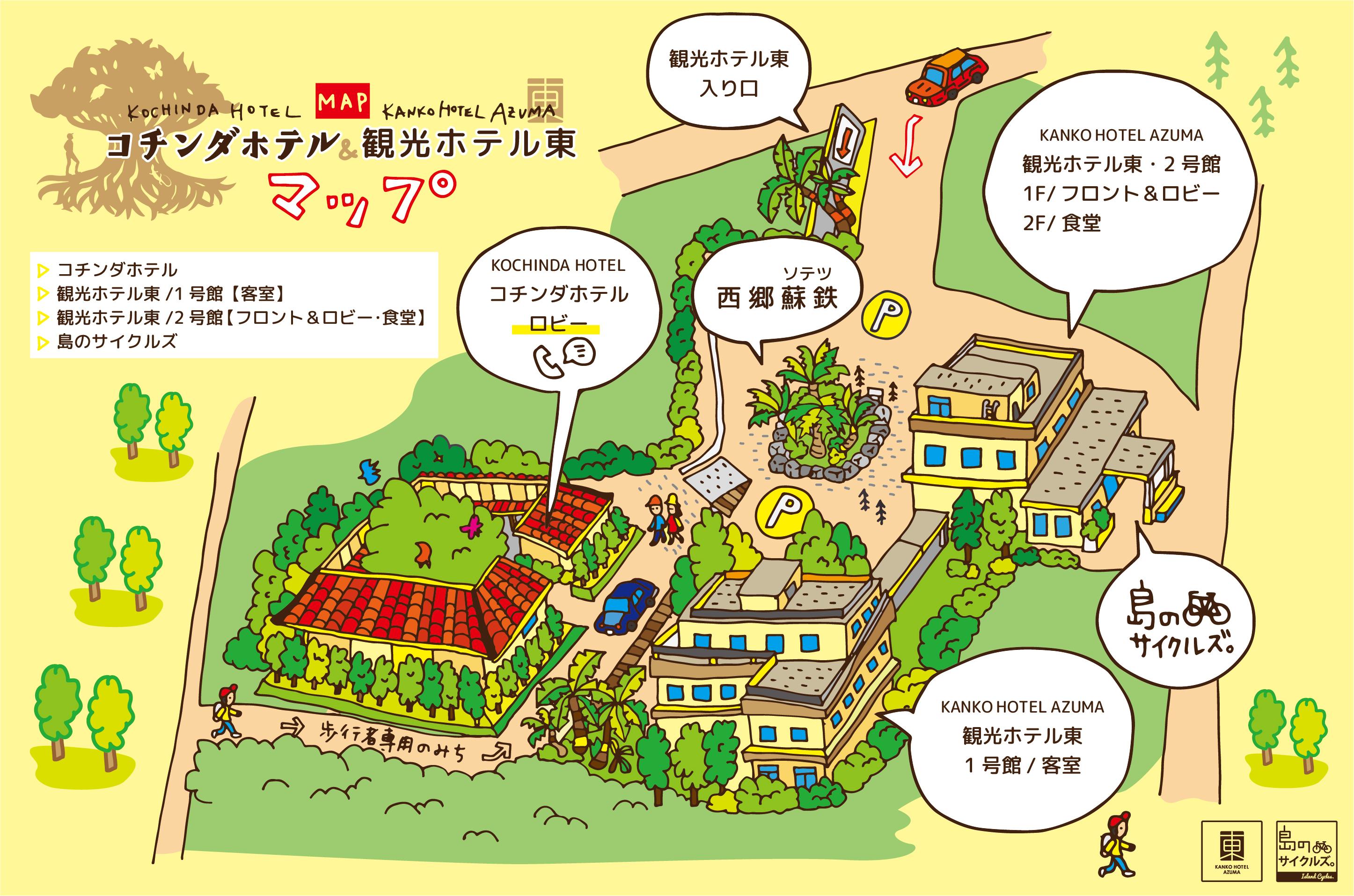 コチンダホテル&観光ホテル東/敷地内マップ